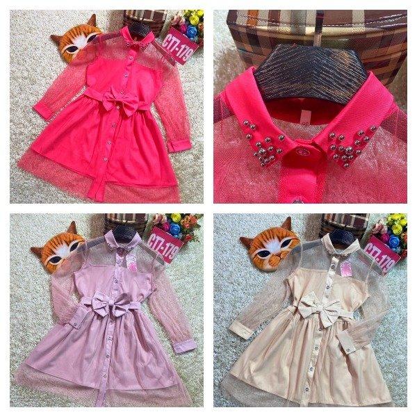 Нежное платье для девочки Х12090
