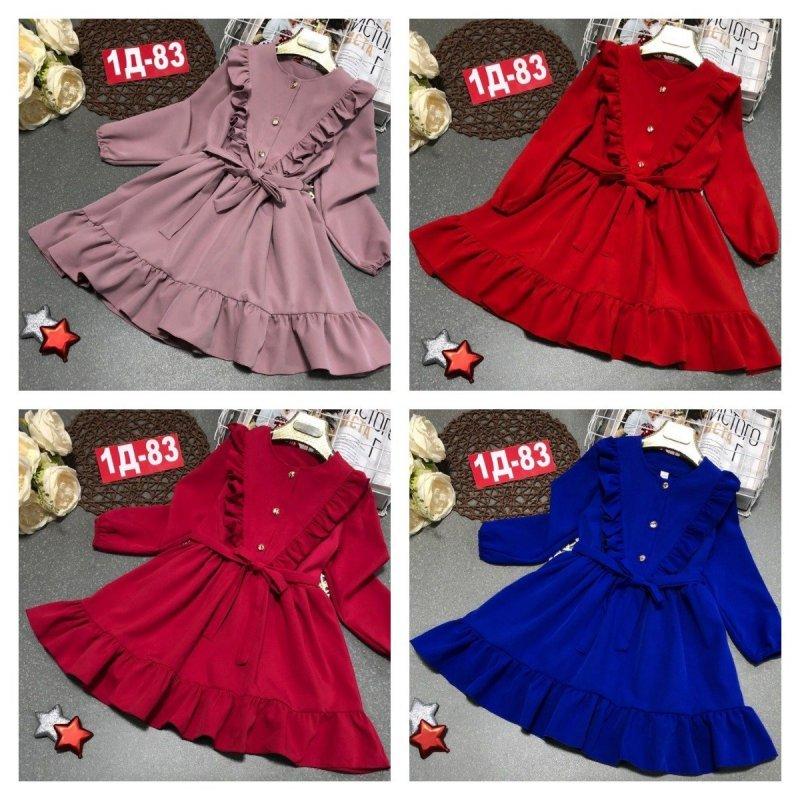 Платья для девочек Х12215