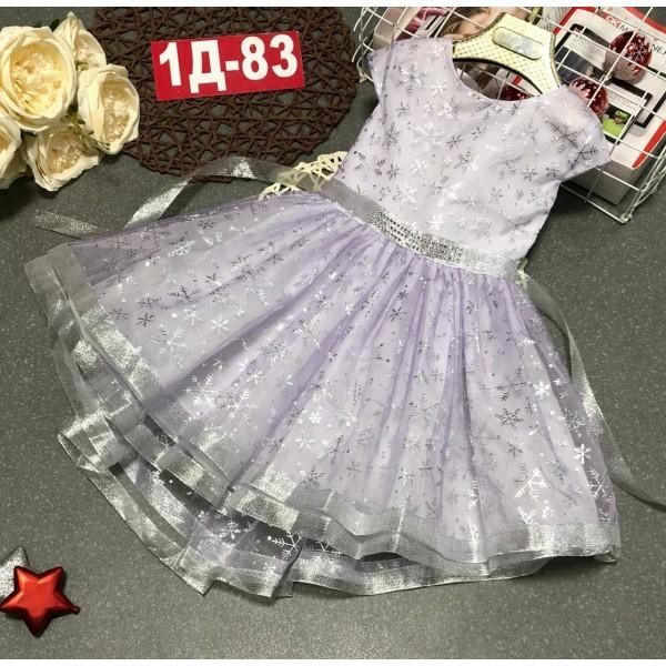 Платье для девочек|12299