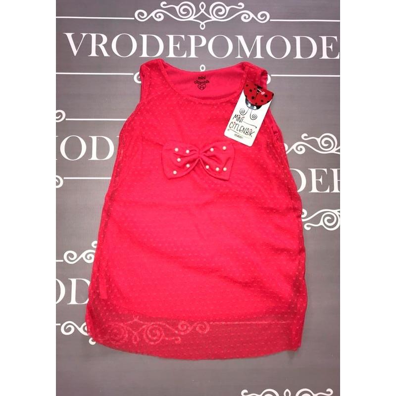Платье фатиновое, цвет-розовый |1259820