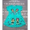 Детское платье, цвет-бирюзовый|1262404