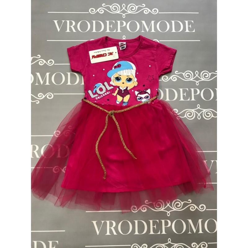 Детское платье, цвет-розовый|1265453