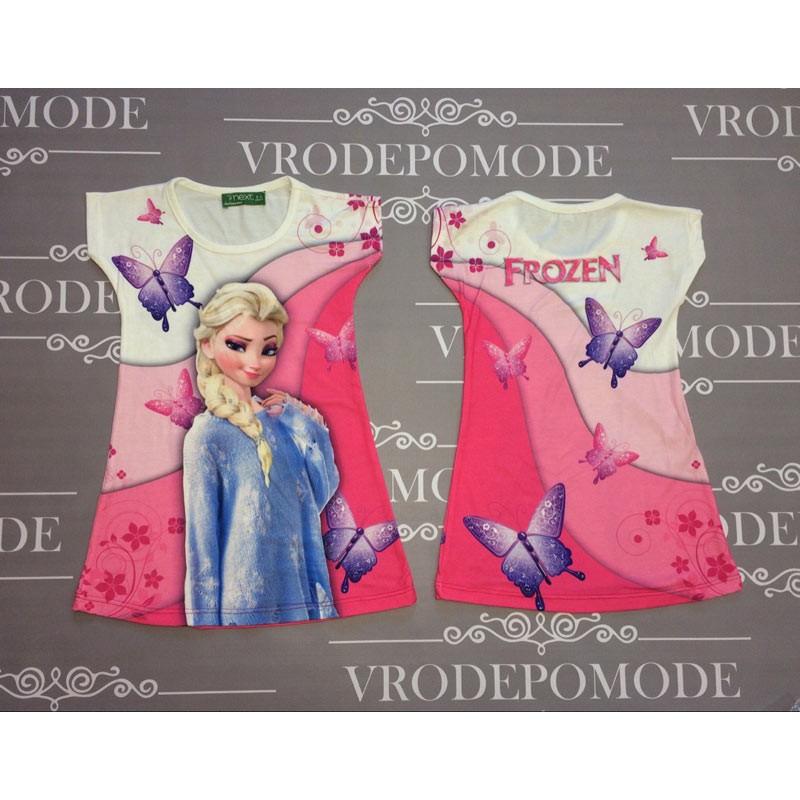 Платье-туника для девочек, цвет розовый|19021