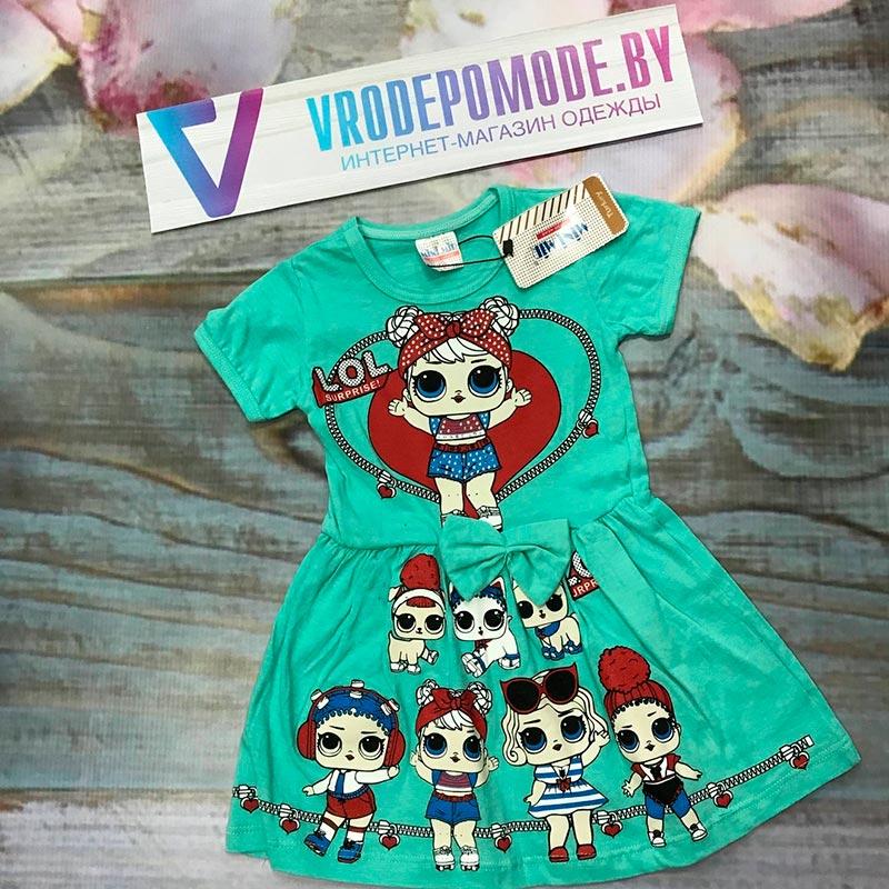 Платье LOL для девочек, цвет-бирюзовый  1962