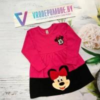 Платье для девочек, цвет-розовый|201360