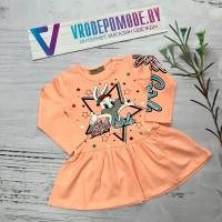 Платье для девочек, цвет-персиковый 24121
