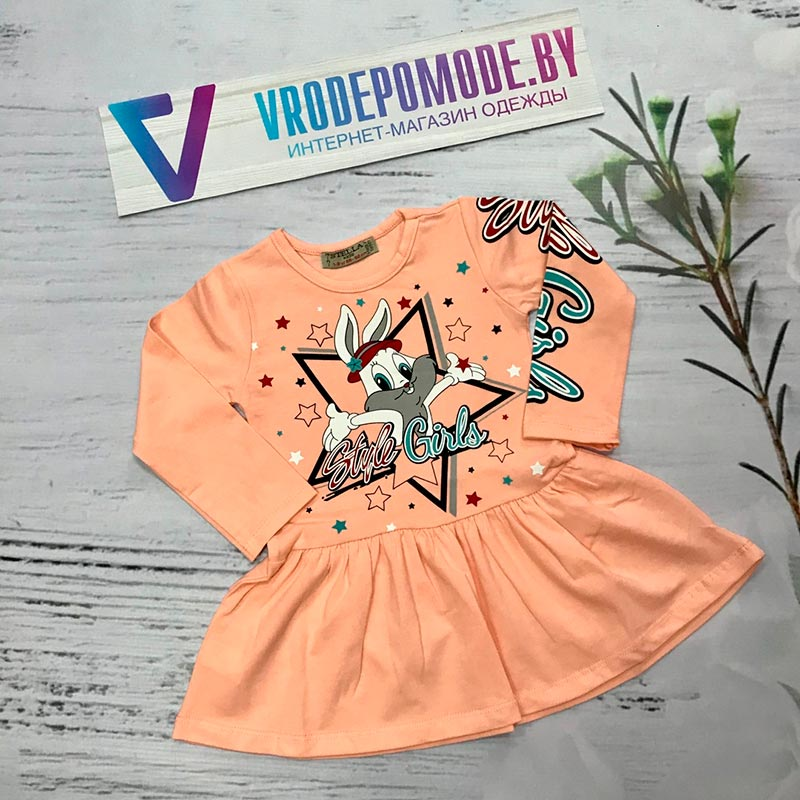Платье для девочек, цвет-персиковый|24121