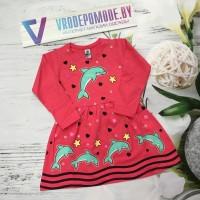 Платье для девочек, цвет-розовый|2513516