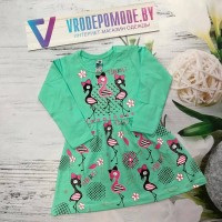 Платье для девочек, цвет-бирюзовый|2513517