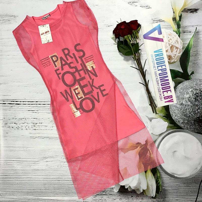 Платье с накидкой, цвет -розовый 251867