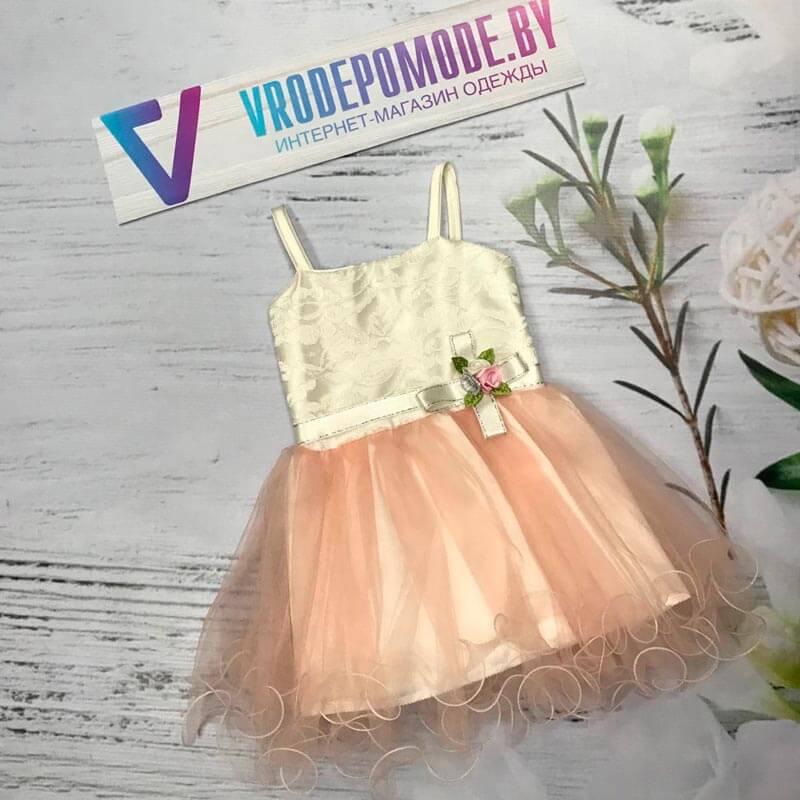 Платье для девочек, цвет - розовый  28002