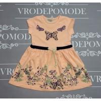 Платье с бабочками,  цвет -персик|291360