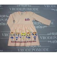 Детское платье, цвет-персиковый |30881