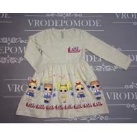 Детское платье, цвет-бежевый |30881