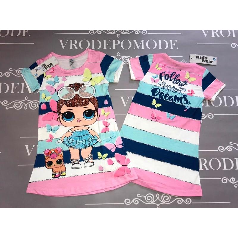 Детское платье  321005-1