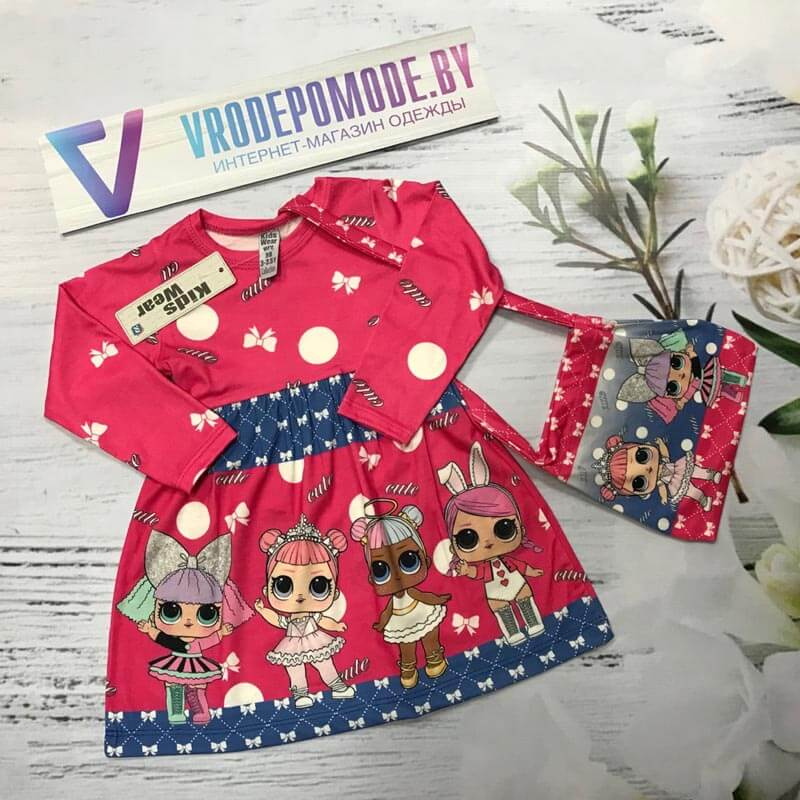 Платье с сумочкой, цвет-малиновый 510503