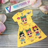 Детское платье для девочек, цвет-желтый  511032