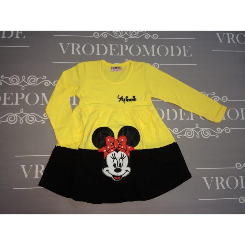 Платье для девочек, цвет-желтый 67257