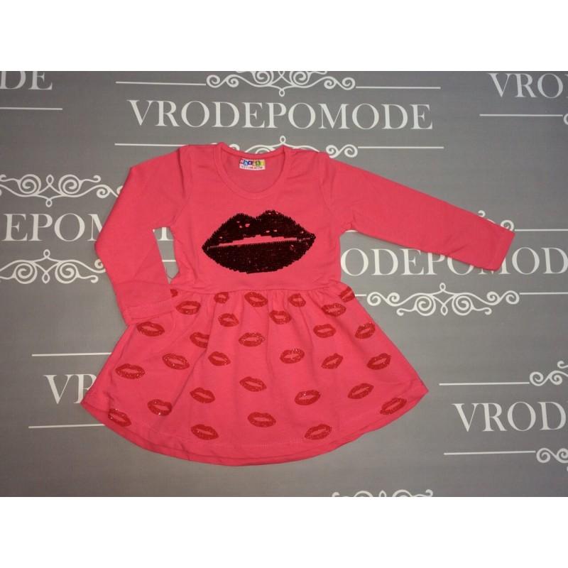 Платье пайетки перевертыши, цвет-розовый|68134