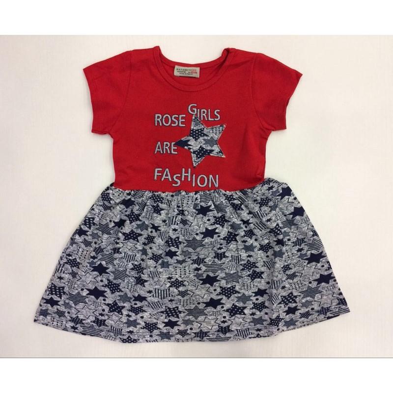 Платье для девочек от 3 до 7 лет, цвет красный  91347