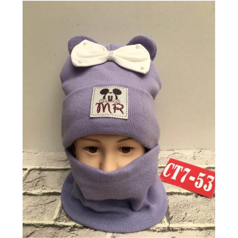 Комплект шапка +снуд. Зима|Х09210-2