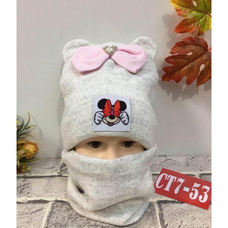 Комплект шапка +снуд. Зима|Х09210-5