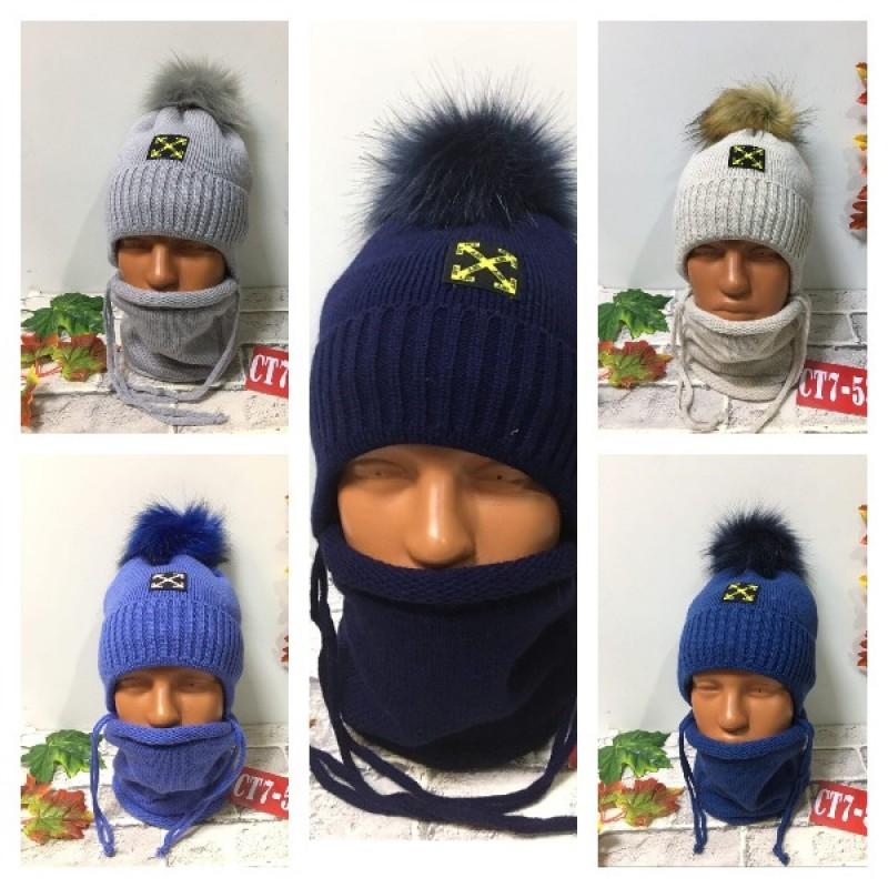 Комплект шапка +снуд - тёплый зима|X10022