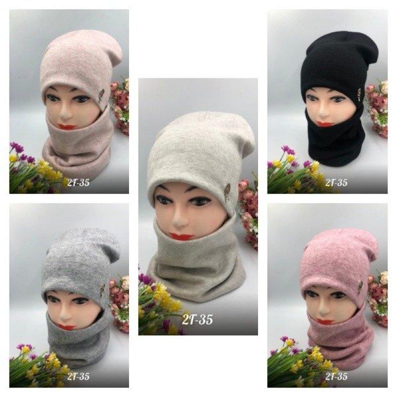 Комплект шапка + снуд. Осень/Зима|X10283