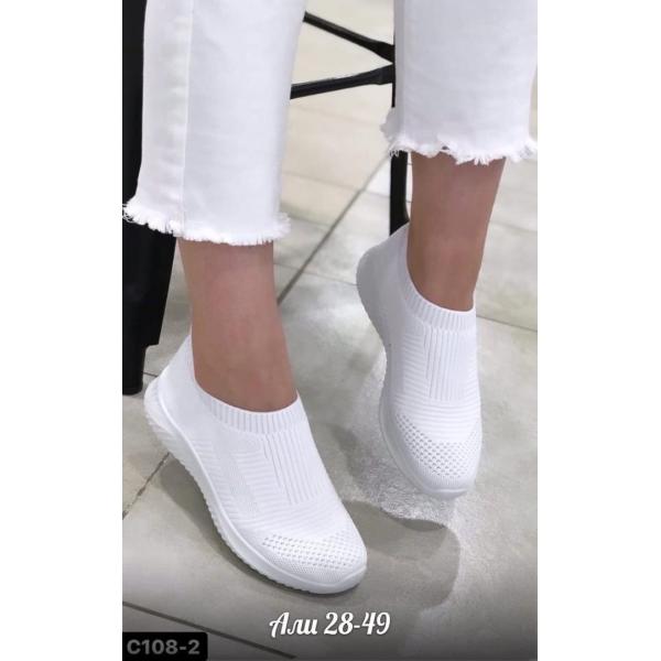 Классные кроссы арт.155099