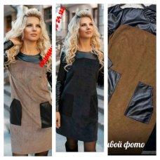 Потрясающая модель платья. Вельвет|Х01125