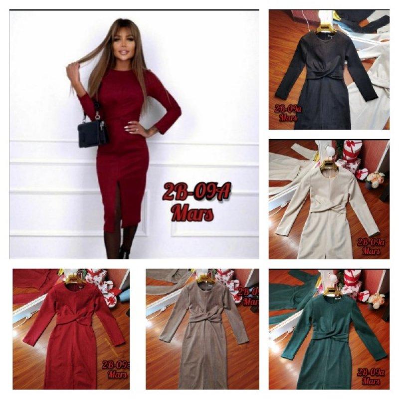 Женские платья Х01134