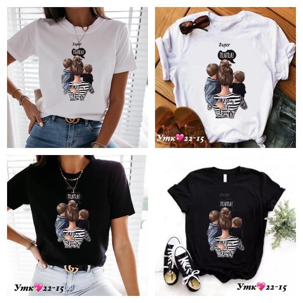 Женская футболка X01270