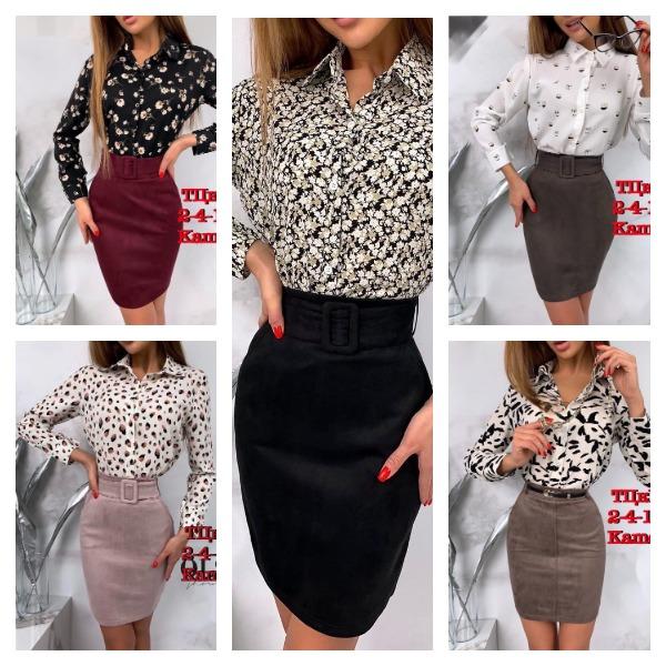 Женские юбки с ремнем в комплекте|Х02012
