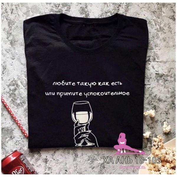 Женская футболка X02073