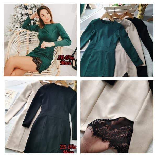 Женские платья спандекс Х02210