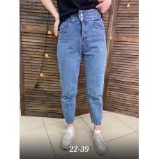 Женские джинсы|Х04064