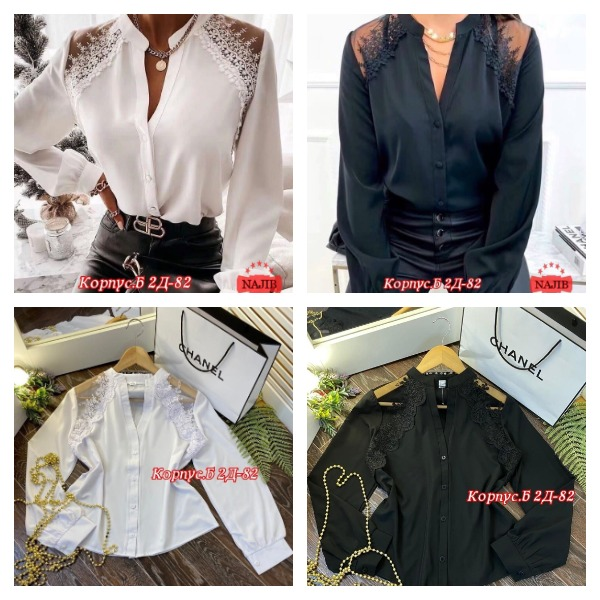 Женские блузки Х04071