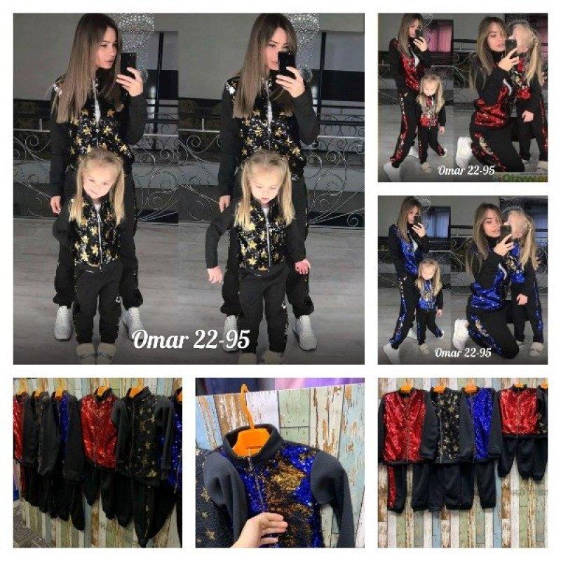 Комплект костюмов Family Look на флисе с пайетками |Х08290