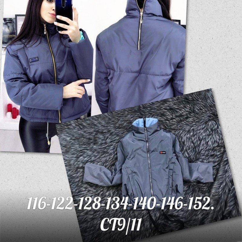Куртка для девочек Х08319-3