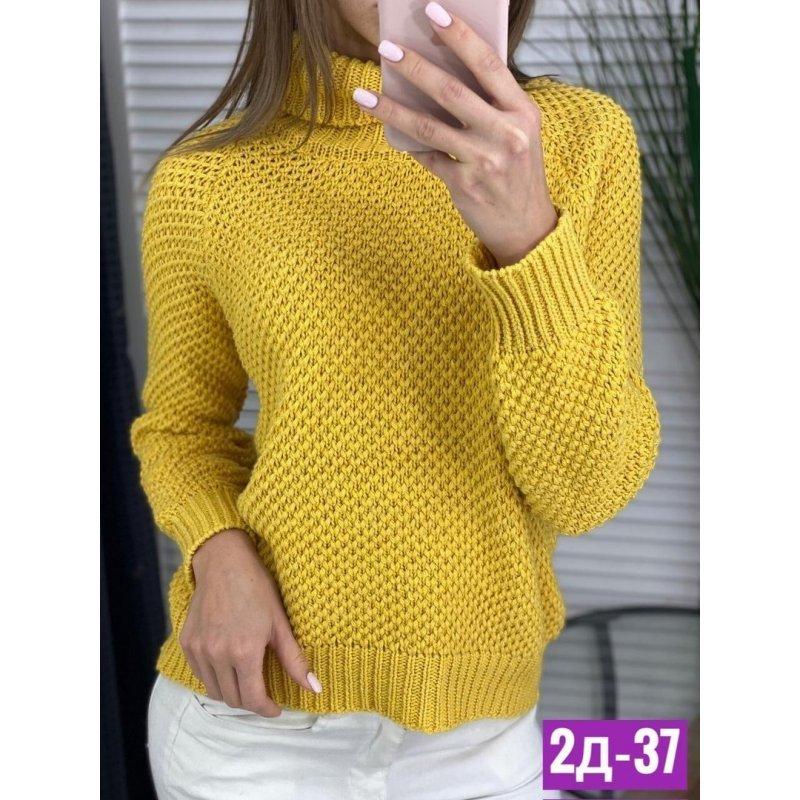 Теплый свитер|Х09153-2