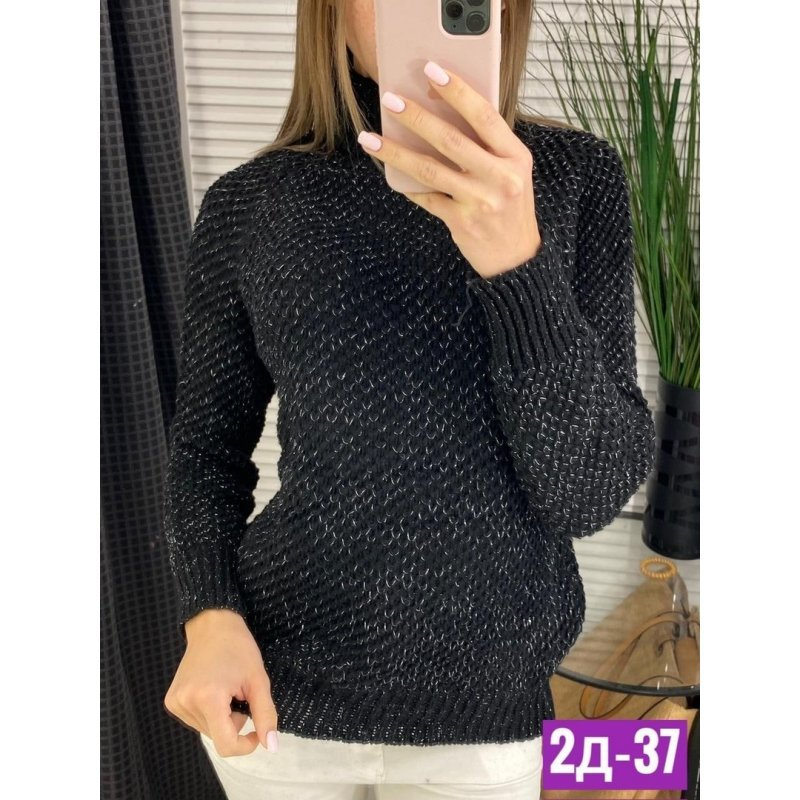 Теплый свитер|Х09153-6