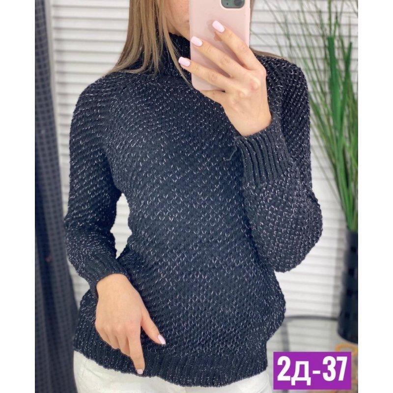 Теплый свитер|Х09153-1