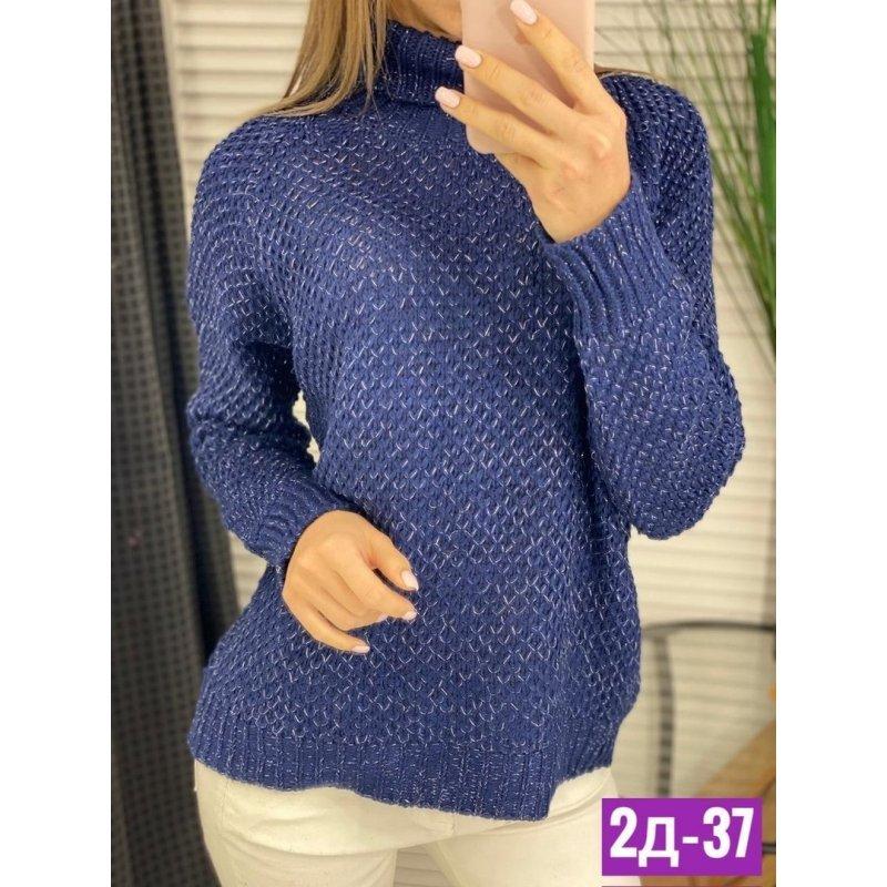 Теплый свитер|Х09153-3