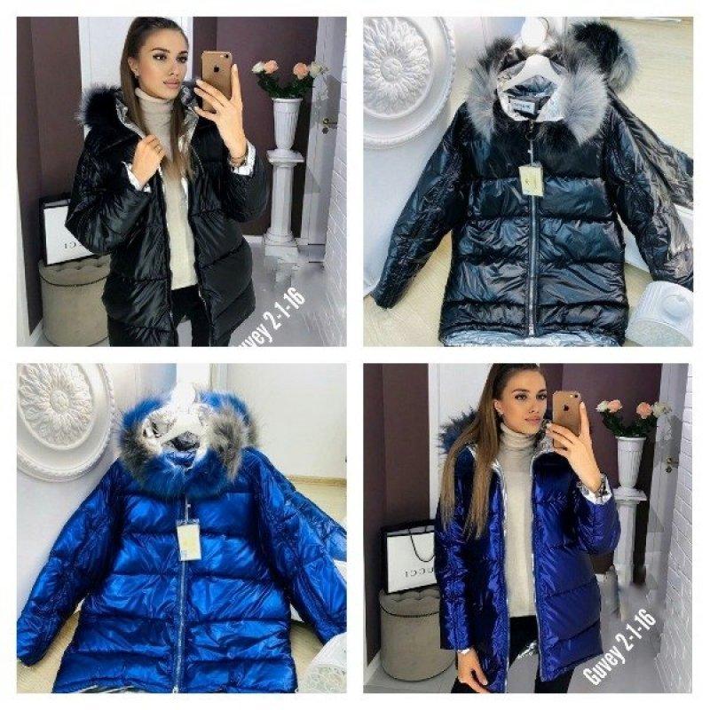 Куртка женская Х09205