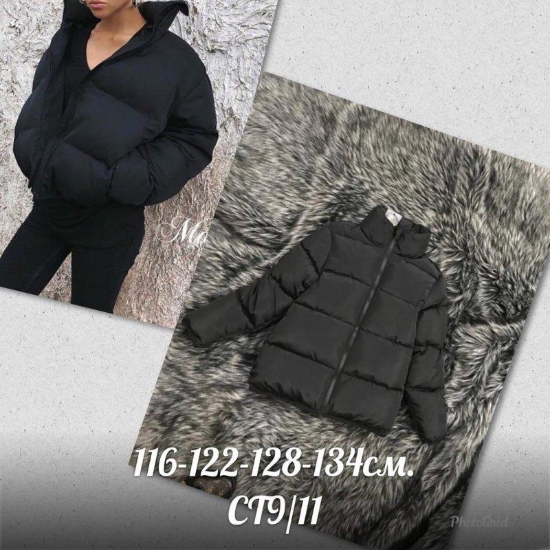 Куртки осень|Х092391-3
