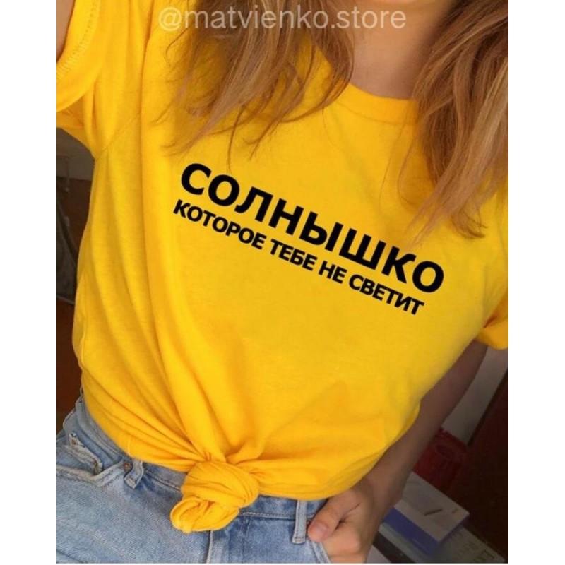 Женская футболка|X092395-1