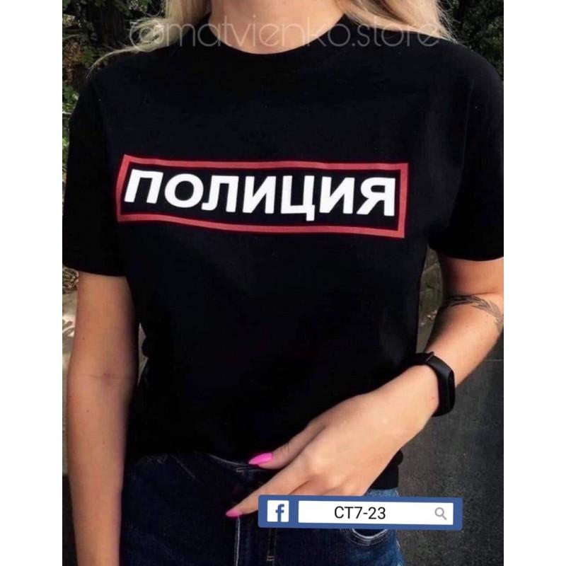 Женская футболка|X092395-3