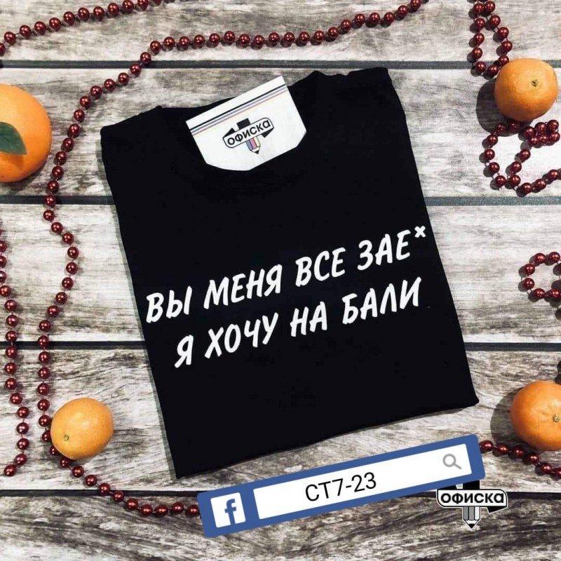Женская футболка|X092395-4