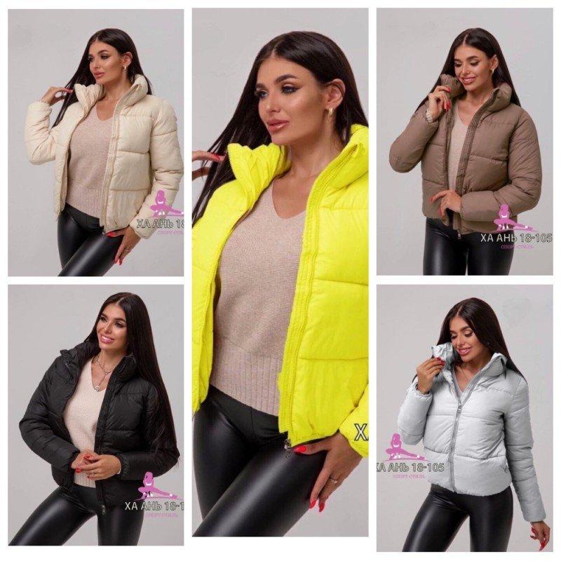 Женские осенние куртки|Х10040