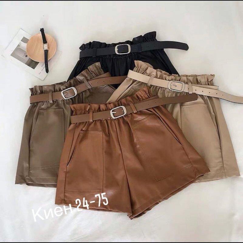Утепленные кожаные шорты Х10067
